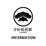 [松屋銀座店]リニューアルオープンのお知らせ